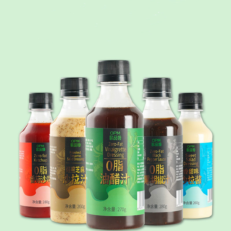 【欧品姆】油醋汁0脂肪水果蔬菜沙拉酱2瓶