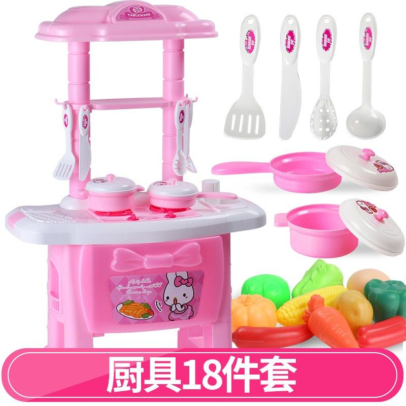 LARGE KITCHEN SET OF 18 (POWDER)