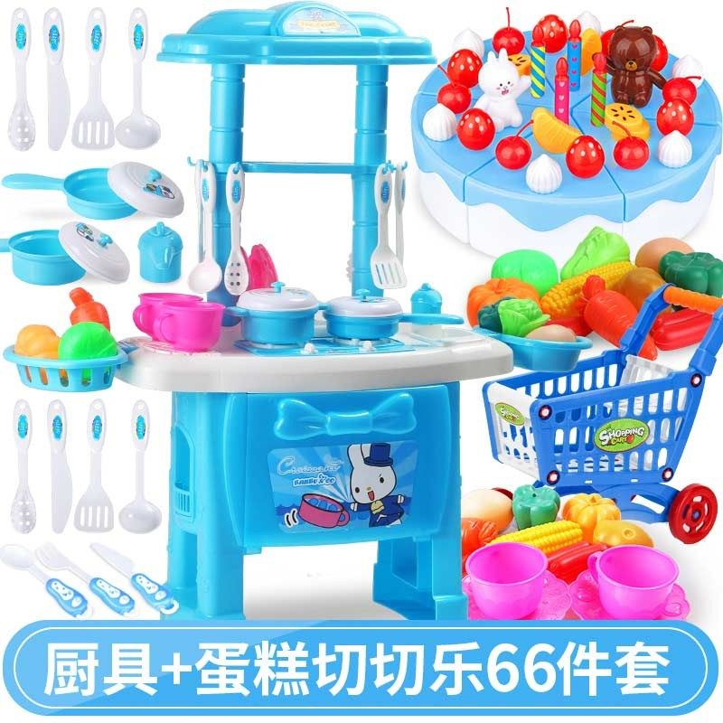 LIGHT SOUND + CAKE + SHOPPING CART (66) BLUE