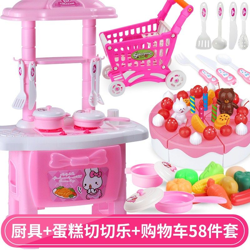 KITCHEN 18 PIECES + CAKE + SHOPPING CART (58 PIECES IN TOTAL) POWDER