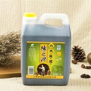 阳之源山西特产陈醋酿造食醋1.4L