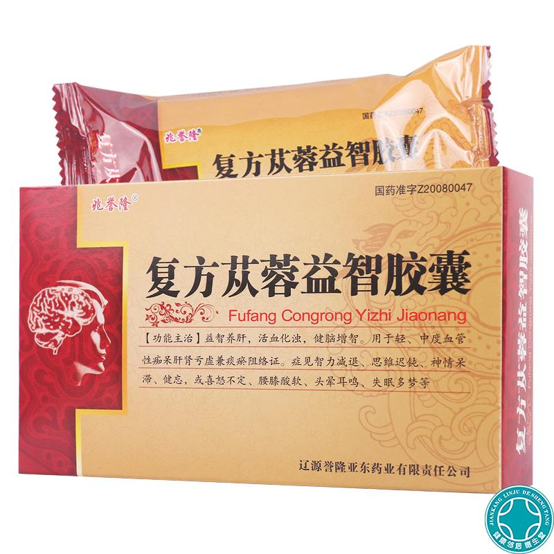 Zhao Yulong Compound Cistanche Puzzle Capsule 0.3g * 24 капсулы / коробка