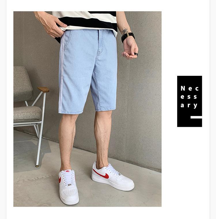夏季牛仔短裤五分裤休闲浅色裤子男韩版潮流马裤百搭3306-P40