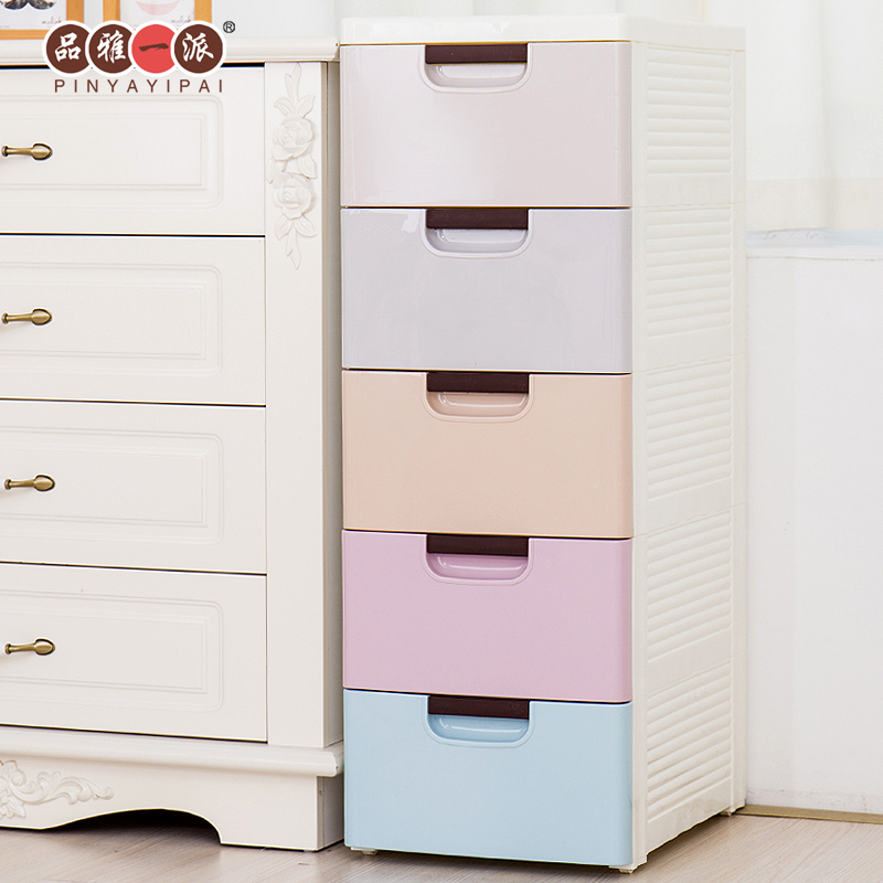 Childrenu0027s Storage Cabinet Drawer Chest Of Drawers Plastic Finishing  Cabinet Gap Narrow Cabinet Baby Wardrobe Clip