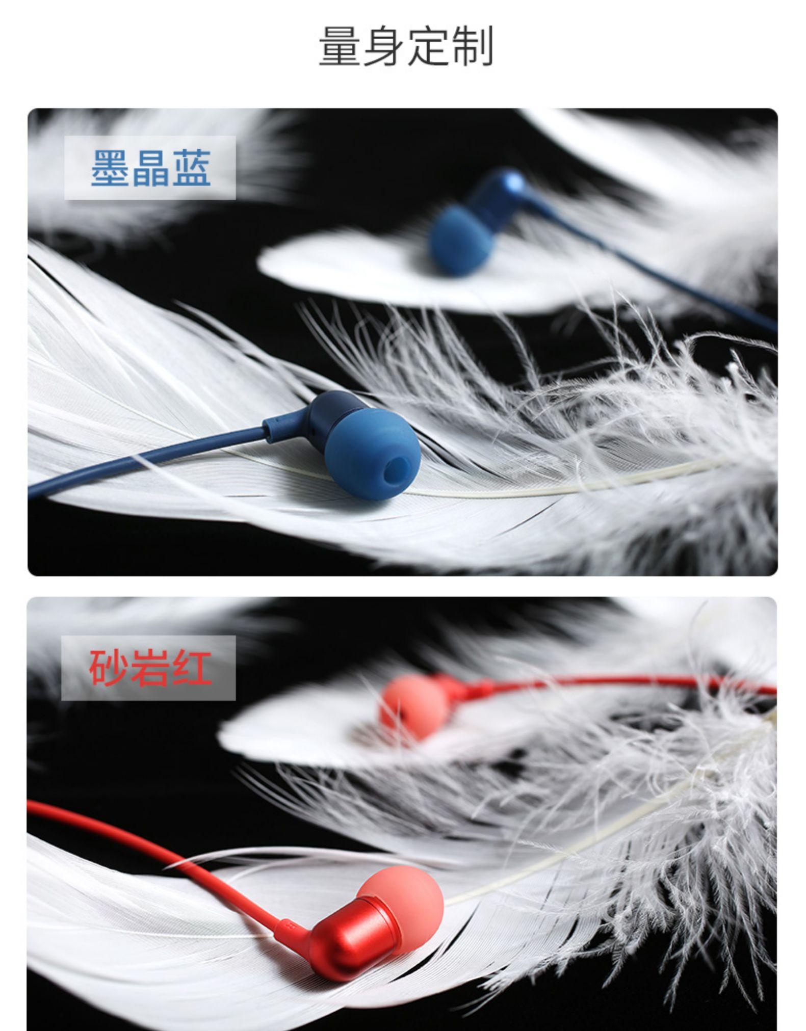 网易云音乐 青春氧气HIFI入耳式耳机 欧洲声压认证 图8