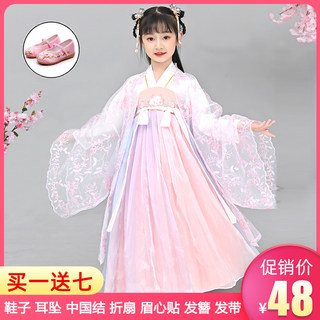 Children's Hanfu Girl Costume Super Fairy Chinese Style Cherry Blossom Princess Underwear Girl Dress Elegant Light Gauze Autumn Dress