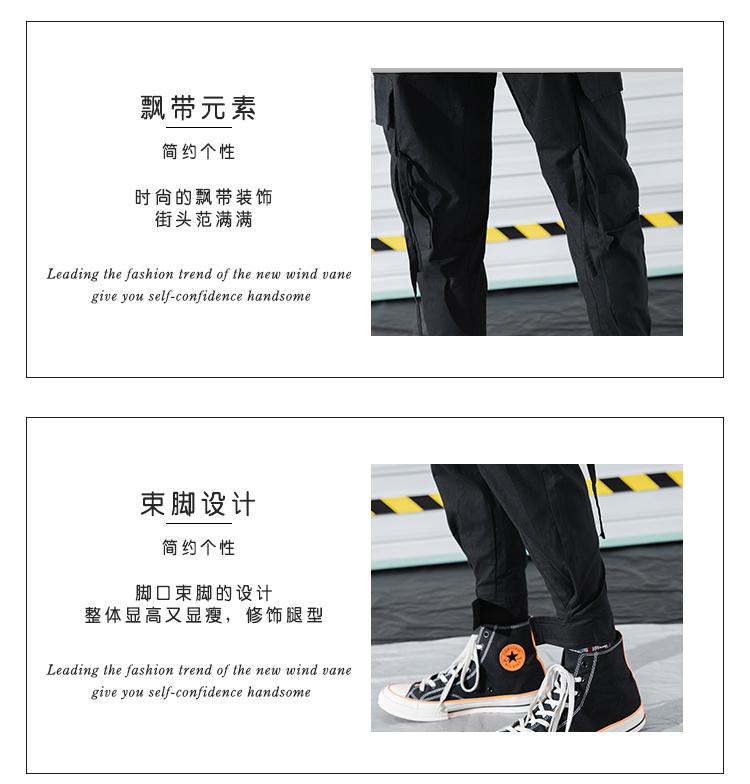 A331-KZ6148-P55  男士束脚九分工装裤  100%棉