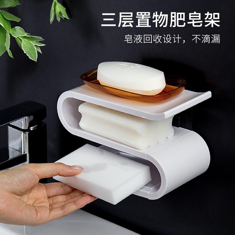 香皂盒沥水创意架子盒浴室免打孔壁挂式卫生间家用托架三层皂肥皂
