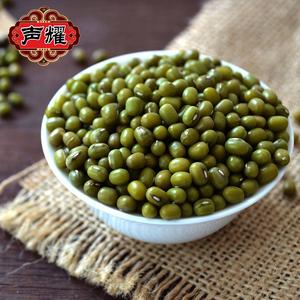 绿豆粗粮五谷杂粮人工精选
