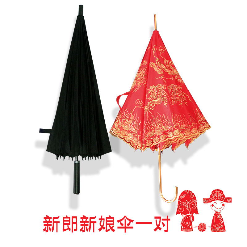 Groom Umbrella + Longfeng Chengxiang Bridal Umbrella = Good Things In Pairs