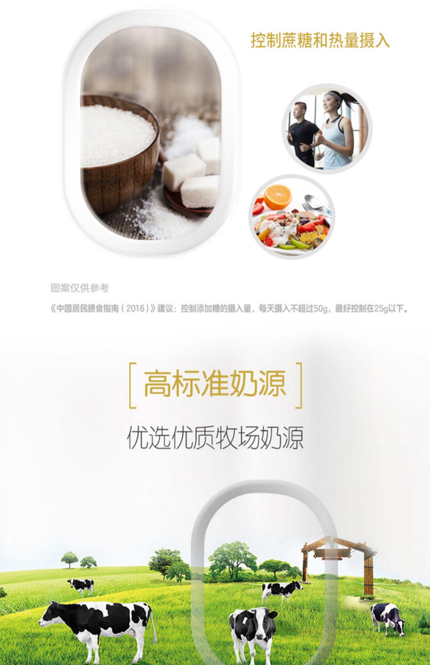 【顺丰包邮】君乐宝旗舰店简醇啦酸奶