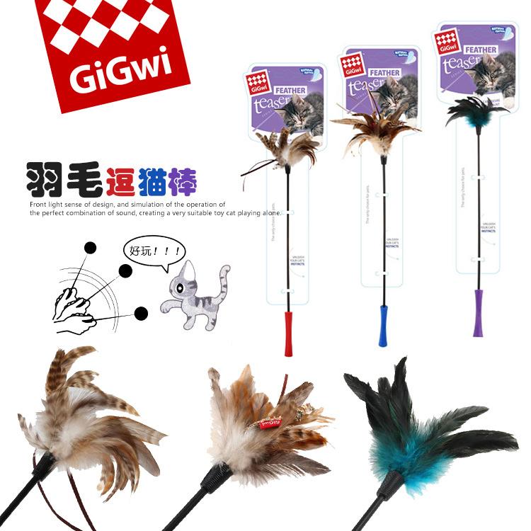 Hong Kong GiGwi đắt tiền để kéo dài đồ chơi mèo, lông, đồ chơi mèo, uốn dẻo, đồ chơi mèo tốt, đồ dùng cho mèo - Mèo / Chó Đồ chơi