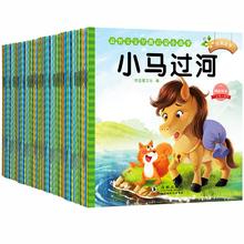 【幼狮】全套80册婴儿益智宝宝启蒙书