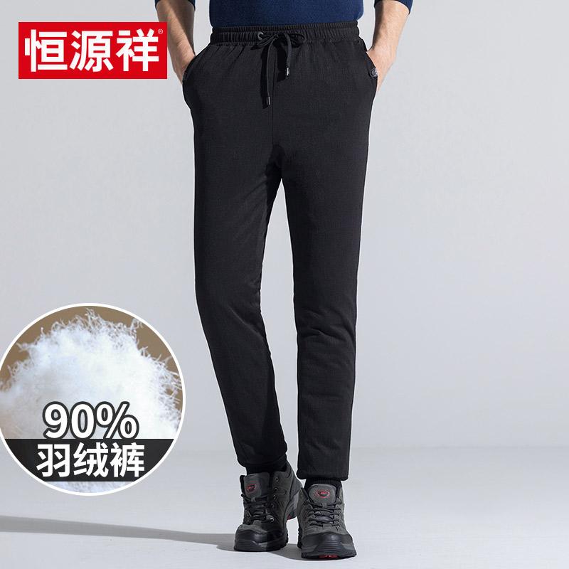 Hengyuanxiang trọng lượng nhẹ ấm xuống quần nam mặc thể thao giản dị kích thước lớn quần mỏng đàn hồi eo quần tây giản dị