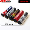 ATV bike high game off-road motorcycle accessories handlebars chest bar crash chest cotton