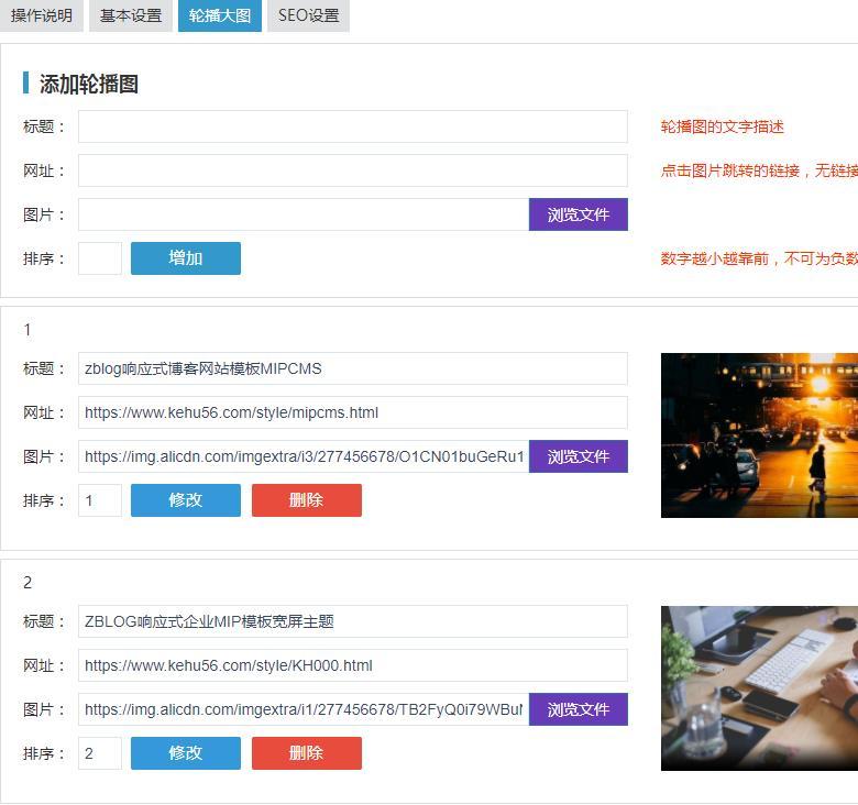 手机网站模板MIP博客主题 手机MIP网站模板 网站模板 第5张