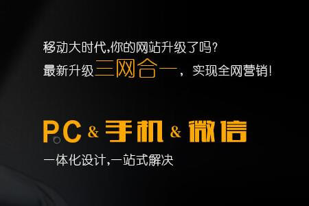 昭通响应式企业网站建设公司建站价格 企业建站 第1张