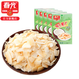 [Chunguang] Hainan specialty coconut chips 60g * 5 bags