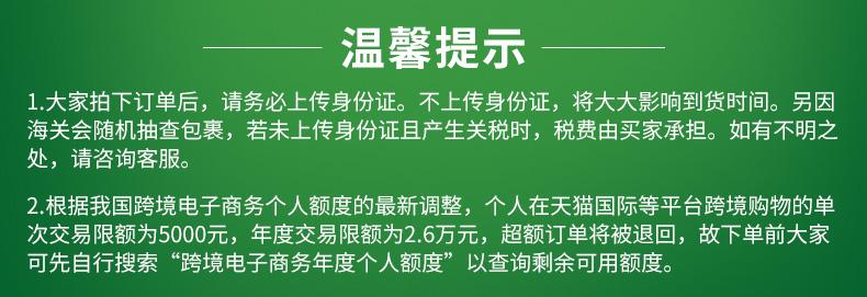 日本直邮 狮王 酵母力量 深度睡眠片 124粒*3瓶 图1