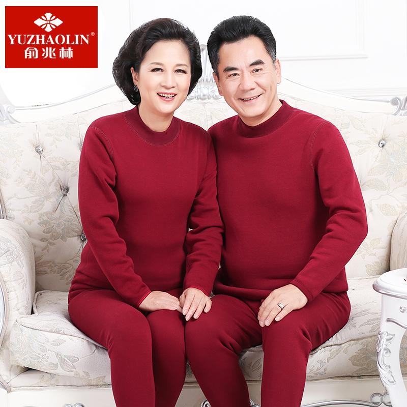 Yu Zhaolin siêu dày đồ lót nữ dày cộng với nhung trung niên và người cao tuổi quần áo mùa thu quần mùa thu quần áo ấm phù hợp với mùa đông - Phù hợp với nóng lên