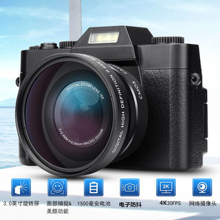 Micro single 30 million HD pixels 16 times 4K video retro SLR digital camera selfie WIFI camera