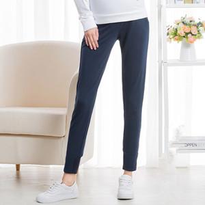 【加一元换购铅笔裤】十月派孕妇运动裤