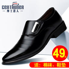 Men's shoes spring tide shoes casual shoes men's England Korean business breathable wild youth trend dress shoes