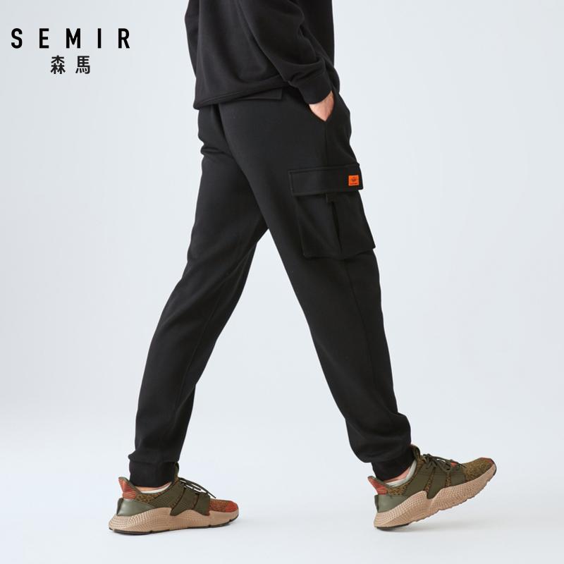 Semir quần âu nam mùa thu mới thể thao quần chạy bộ túi lỏng vành đai thiết kế ý nghĩa quần thủy triều - Quần Harem