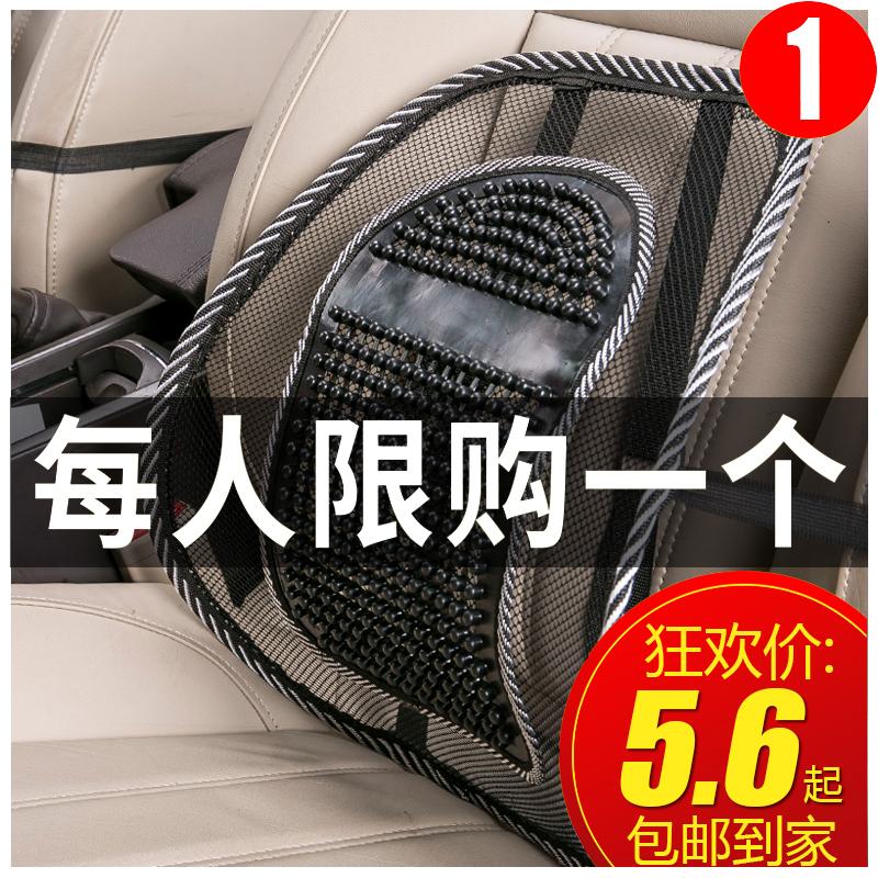 High-grade breathable net black yarn net waist ultra-thin back cushion office chair car waist back car seat cushion