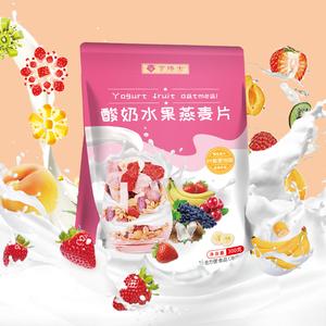 水果坚果养胃即食酸奶燕麦片300g