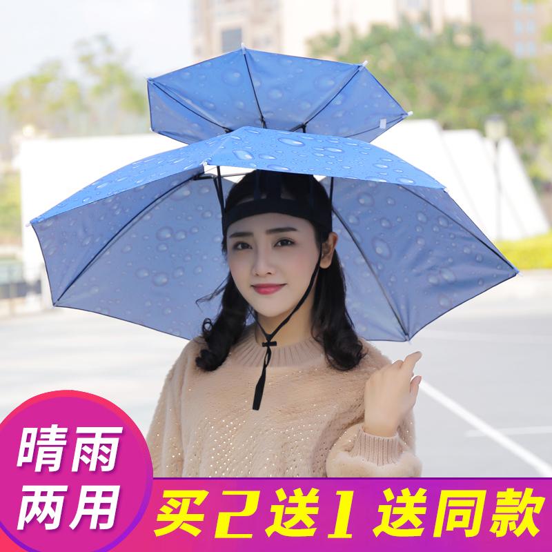 bbd8244bf19cc Double umbrella hat anti-UV Sunscreen fishing umbrella wind and rain head  umbrella hat hat umbrella sunshade breathable sunscreen