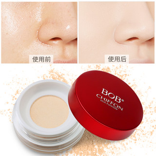 BOB skin-friendly loose powder set makeup powder foundation powder long-lasting oil control concealer with puff whitening waterproof non-good night authentic