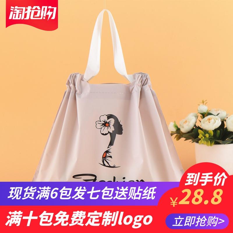 大中小号收口塑料礼品包装袋男女儿童服装衣服店袋子批发订做包邮