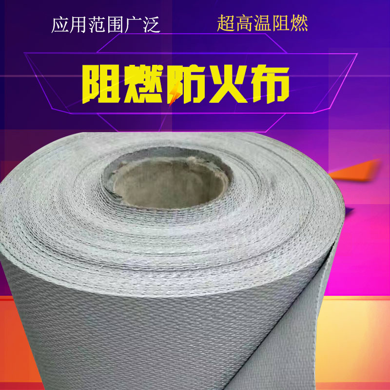 Flame retardant cloth high temperature insulation soft connection silica  gel glass fiber soft cloth household fire blanket electric welding fire