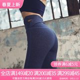 High waist tight hips quick-drying sexy yoga trousers female autumn and winter wear sports trousers running fitness fitness suit