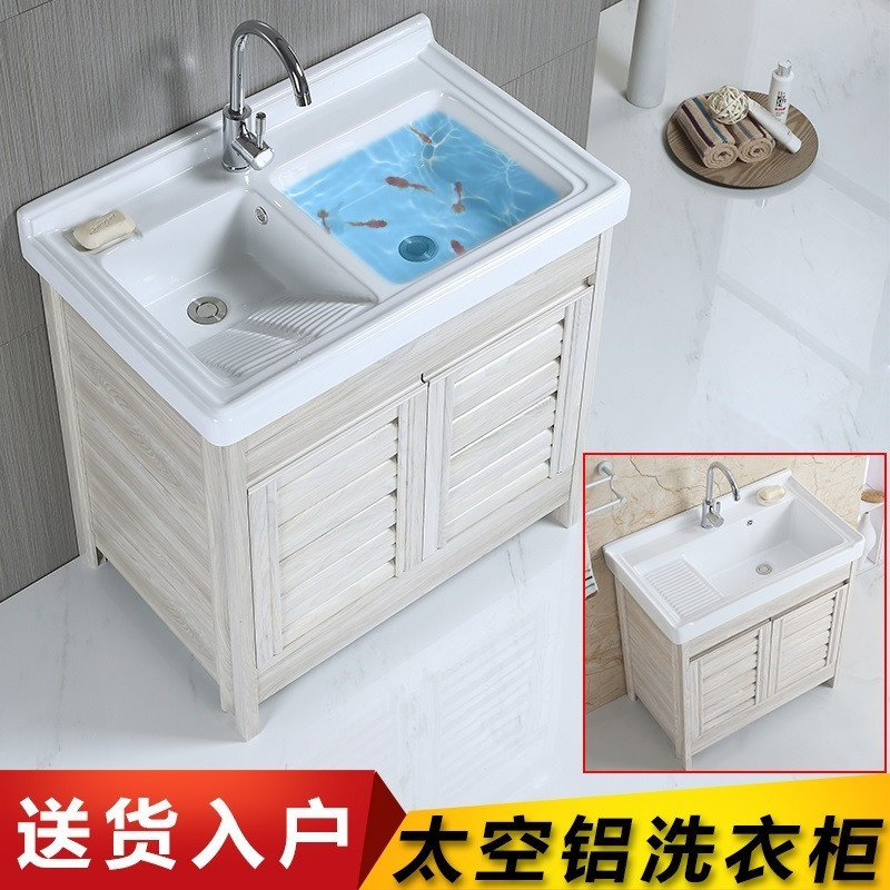 Space Aluminum Laundry Cabinet Ceramic Laundry Sink Balcony With Scrub  Board Sink Floor To