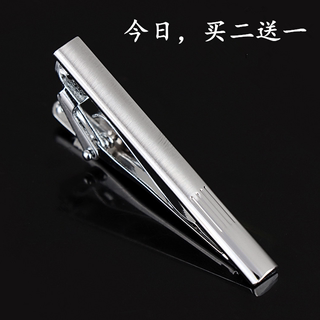 Buy two get one men metal minimalist silver tie clip high-end professional business tie clip tie clip