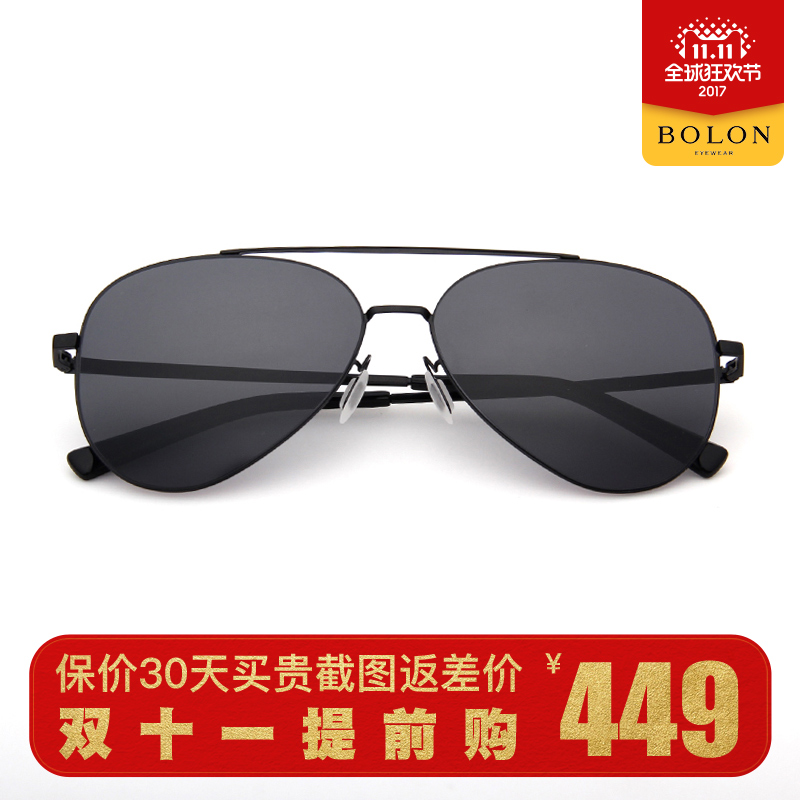 580c0b916f BOLON Tyrannosaurus eyes men and women sunglasses 2017 frog mirror polarized  can be equipped with myopia sunglasses driver mirror tide