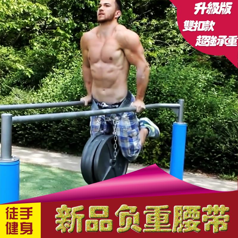 Ведущий тело вверх нагрузка ремень скоба штанга сгущаться практика назад мышца мощность тренер лесоматериалы фитнес оборудование