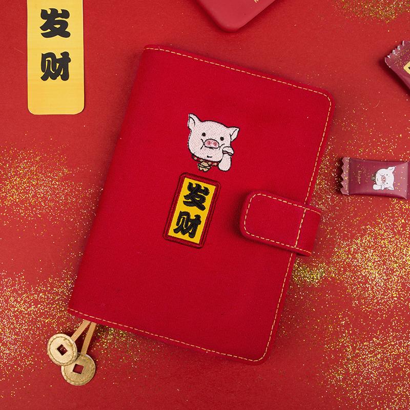 kinbor手帐本A6帐本自填日程猪年本命年计划本棉麻日记新年笔记本学生红色记事本发财猪手帐