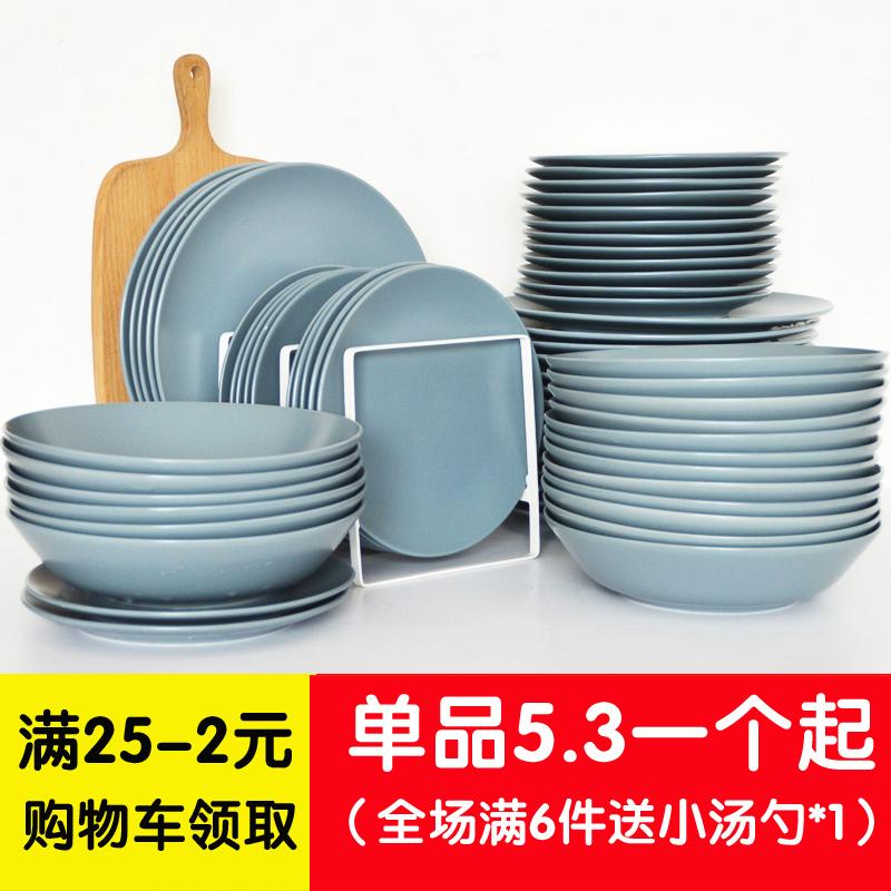 北欧陶瓷盘子西餐盘菜盘平盘家用深盘意面盘水果盘创意牛排盘ins