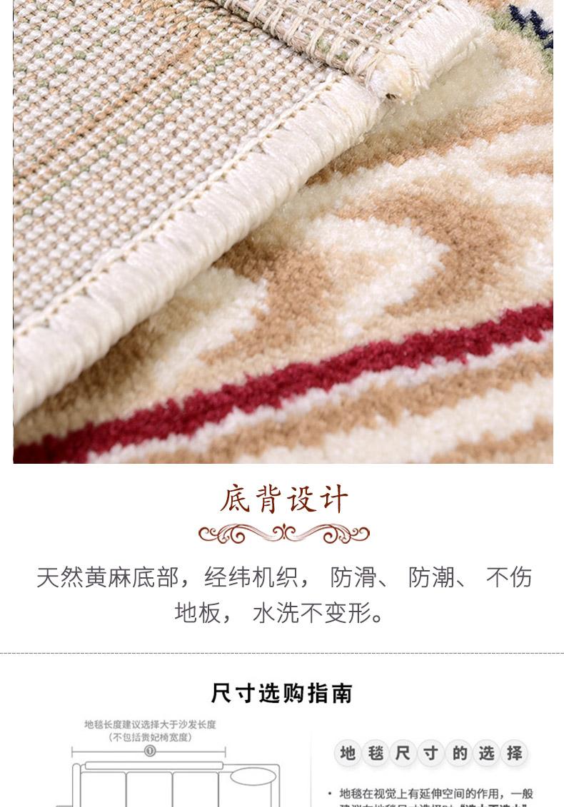 欧式地毯客厅沙发茶几毯美式家用卧室满铺床边毯房间轻奢加厚地垫详细照片