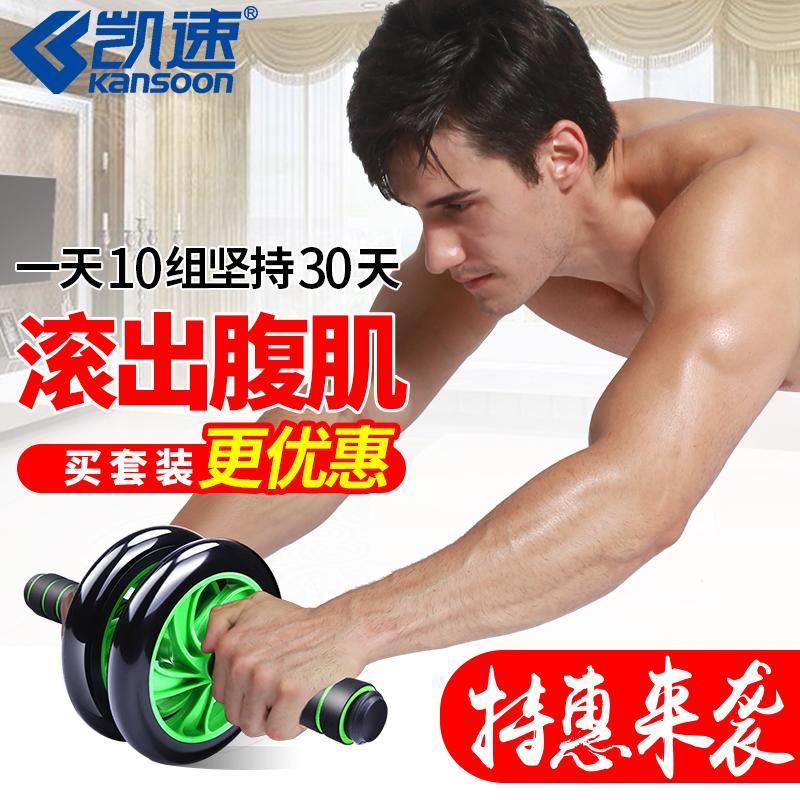 Живот колесо живот мышца круглый мужской движение фитнес устройство лесоматериалы домой мисс меньше живот колесо живот тренер разрабатывать