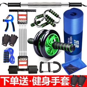 健身器材家用多功能训练套装体育用品锻炼胸肌臂力棒扩胸臂力器男