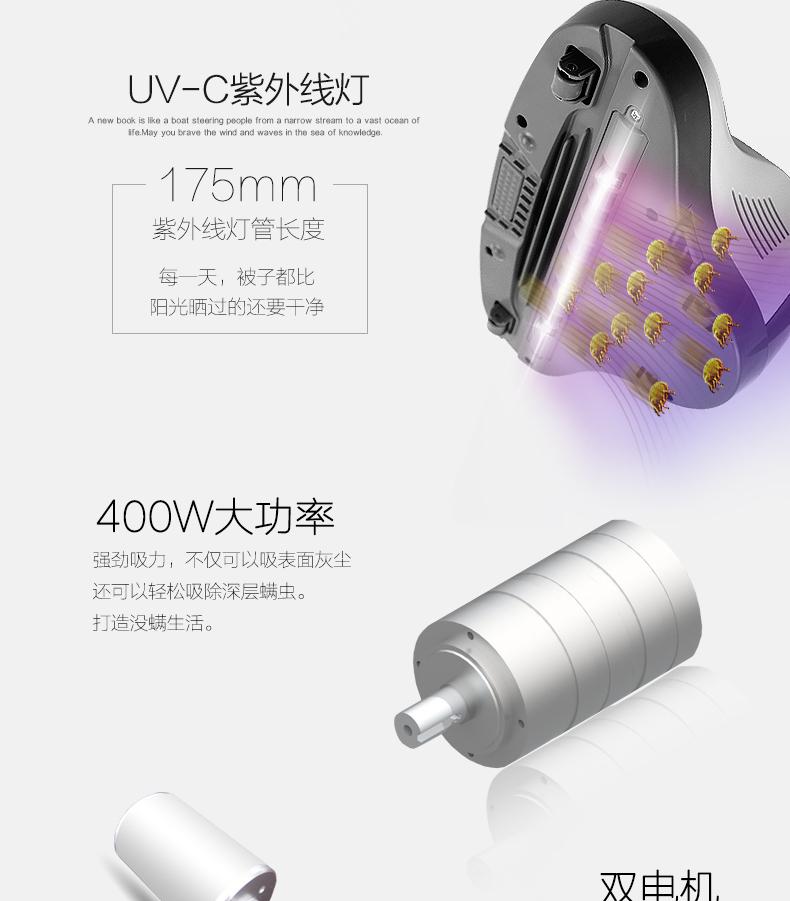 美国惠而浦WVC-M455Y紫外线除螨仪,轻便机身,400W大功率,强劲吸力,券后99元包邮