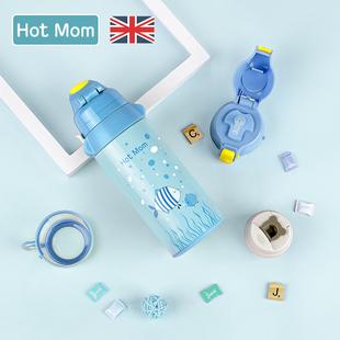 英国hotmom儿童保温杯宝宝手柄