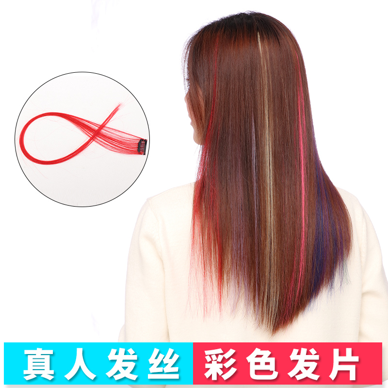 Real Hair Highlights Gradient Color Hair Extensions Wig Female Long
