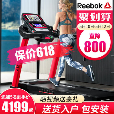 Reebok / Reech Zjet430 treadmill home mute small foldable shock absorbing electric fitness equipment