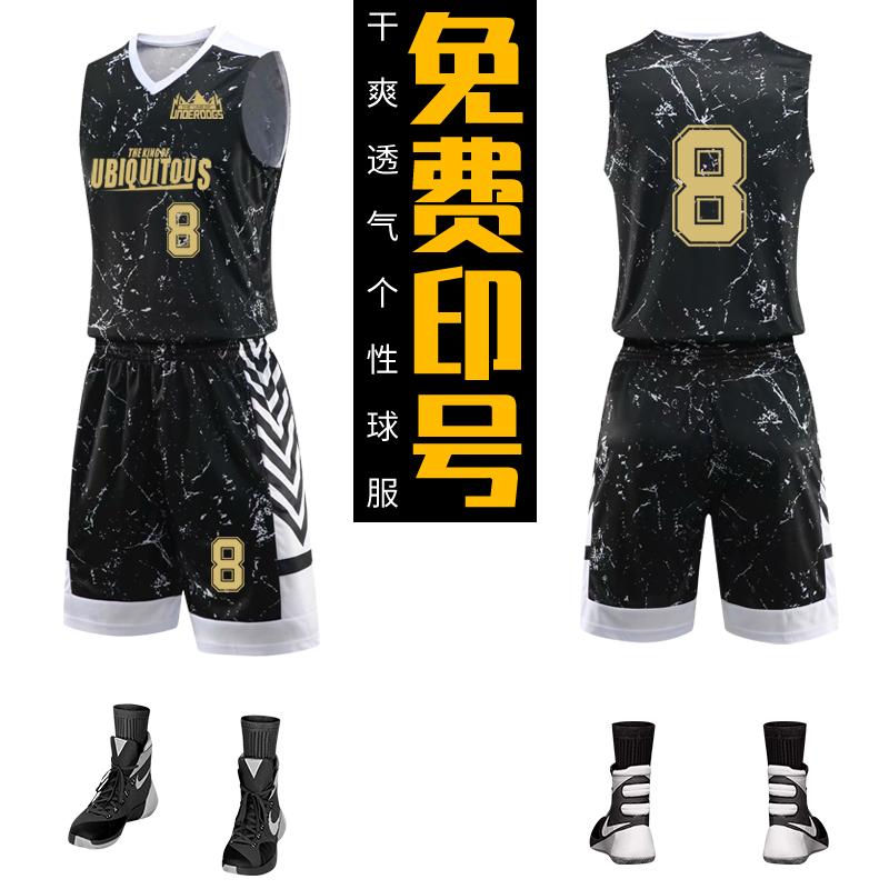 套装王队服服背心男夏季训练篮球定制篮球青少年路人比赛运动服