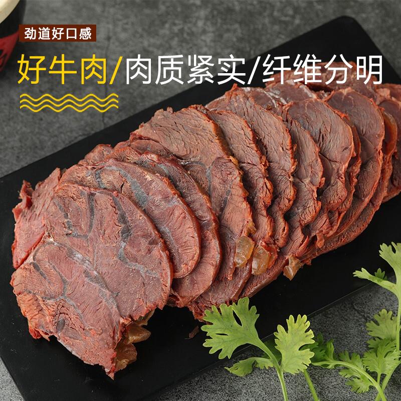 内蒙古酱牛肉250g*2